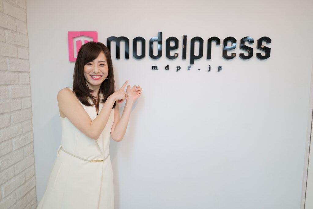 「モデルプレスに紹介されました」のアイキャッチ画像