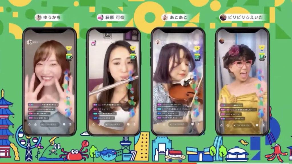 「【Pococha〜関西地方テレビCM〜】 2020年11月OA」のアイキャッチ画像