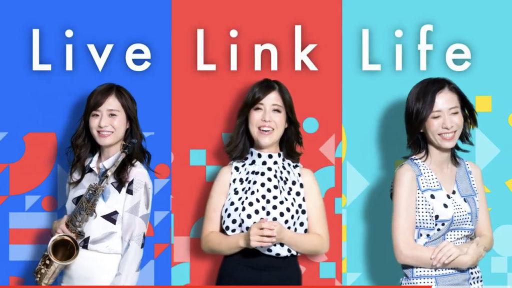 「【Pococha広告】渋谷Q-FRONT(Q's eye)ビジョン広告」のアイキャッチ画像