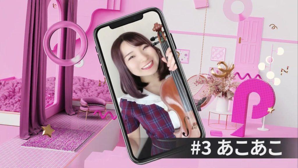 「MAGNET by SHIBUYA109広告【SHIBUYA POCO VISION】2021年4月」のアイキャッチ画像