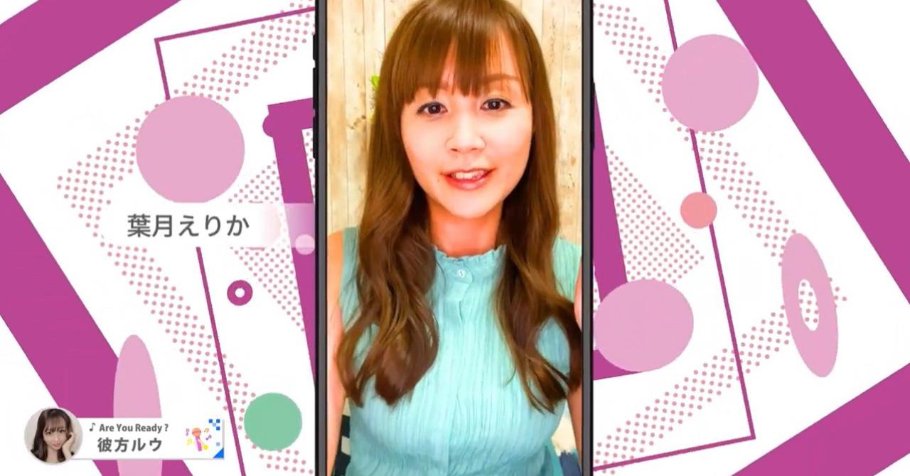 「【Pococha広告モデル〜中国地方エリアTVCM出演〜】7月OA 葉月えりか」のアイキャッチ画像