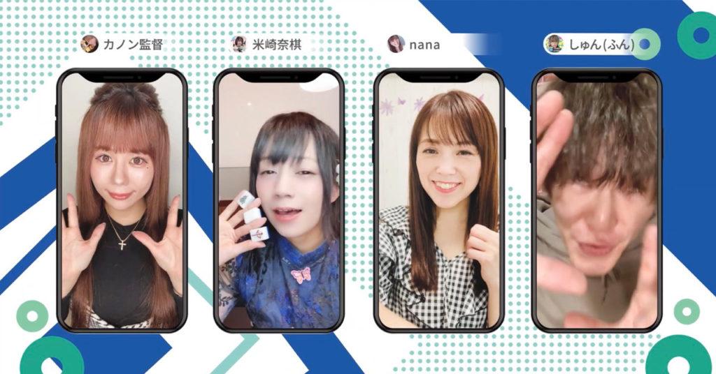 「【Pococha〜北海道エリア テレビCM〜】 2021年5月OA」のアイキャッチ画像